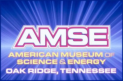 Marvelous Museums of Knoxville, TN – Part 2
